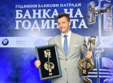 United Bulgarian Bank is Bank of the Year