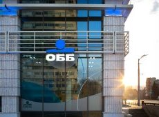 UBB is the first Bulgarian bank to offer the new COSME COVID-19 guarantee programme