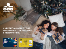 Festive offer for UBB credit card holders