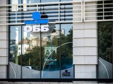 UBB opens a new Mortgage Centre in Sofia city