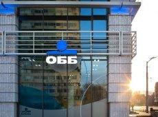 Кредити за 74 млн. евро в подкрепа на малкия и среден бизнес ще отпусне ОББ по нова съвместна програма с Европейския инвестиционен фонд
