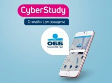 UBB Is Creating Its Own Cybersecurity Awareness Platform