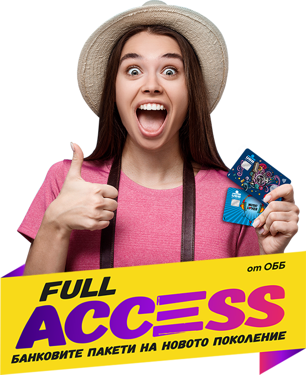 Full Access Logo
