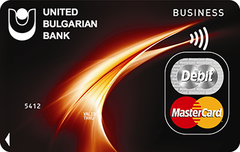 Debit MasterCard Business